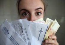 Коммуналка: должникам запретят водить машину и выезжать за границу - today.ua