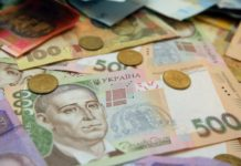 Украинцев лишают пенсий через суд: что нужно знать о новой схеме - today.ua