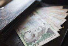 Повышение прожиточного минимума: как изменятся пенсии, зарплаты и соцвыплаты с 1 июля - today.ua