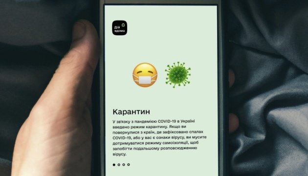 Самоизоляция не нужна: Степанов рассказал новые правила поездок за границу