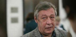 """Михайла Єфремова починають """"відмазувати"""" від провини в летальній ДТП: що відбувається - today.ua"""