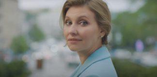 """Коронавирус у Елены Зеленской: подробности о состоянии и лечение первой леди """" - today.ua"""