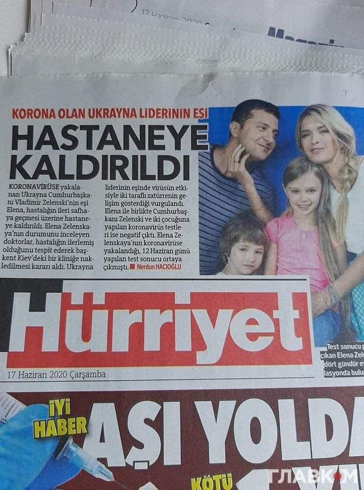 У Туреччині дружиною Зеленського зробили Віру Брежнєву: подейкують, Меладзе збирає тітушок під Офіс президента