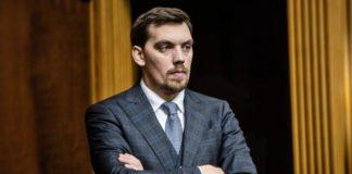Екс-прем'єр Гончарук розповів, яка насправді була роль Богдана при президентові - today.ua