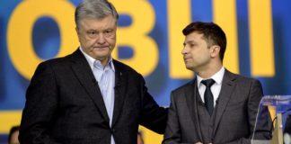 """Зеленський висловився про політичні переслідування Порошенко: """"Йому хочеться бути жертвою"""" - today.ua"""