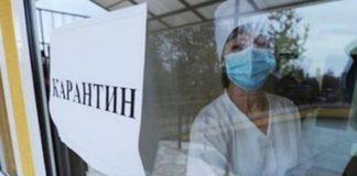 Карантин посилять ще в трьох областях України: Ляшко виступив із заявою  - today.ua