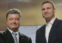 """Кличко жорстко """"обломав"""" Петра Порошенка: київський мер не хоче йти на виборі від його політсили - today.ua"""