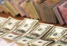 Курс валют на 26 червня 2020: Порошенко і його оточення почали виводити долари за кордон - today.ua