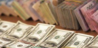 """Курс валют на 26 июня 2020: Порошенко и его окружение стали выводить доллары за границу """" - today.ua"""