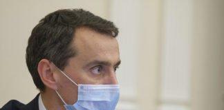 """Посилення карантину: Ляшко зробив заяву на фоні збільшення захворюваності коронавірусом в Україні """" - today.ua"""