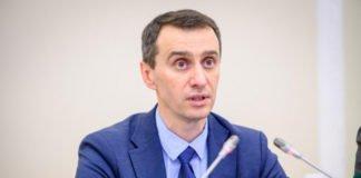 """Ляшко розповів, чому в Україні не буде вакцини від коронавіруса """" - today.ua"""