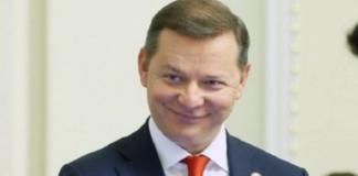 """Ляшко розповів, навіщо знову йде в Раду: """"Буду ганяти тих жирних карасів..."""""""" - today.ua"""