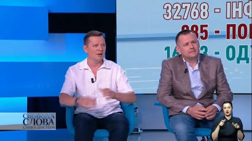 """Мер Дніпра Філатов хоче бачити Олега Ляшка у складі Ради: """"Має бути в парламенті"""" - today.ua"""