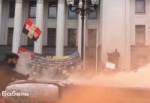 """Відставка Авакова: протестувальники під Радою перевернули та спалили поліцейський """"бобік"""" - today.ua"""