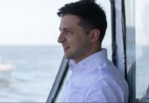"""Зеленський відсвяткує Трійцю на Азовському морі: """"президентська дача"""" готується зустрічати гостей - today.ua"""