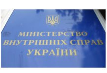 "Кто возглавит МВД после Авакова: ""это лобби Саакашвили"" - today.ua"