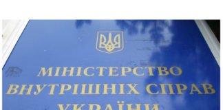 """Хто очолить МВС після Авакова: """"це лобі Саакашвілі"""""""" - today.ua"""