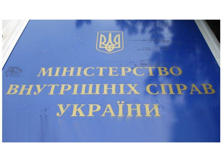 """Хто очолить МВС після Авакова: """"це лобі Саакашвілі"""" - today.ua"""