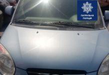 Поліція показала, як українці маскують номери авто від камер автофіксації - today.ua