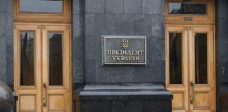 Корупційний скандал в оточенні президента Зеленського: ДБР відкрило кримінальне провадження - today.ua