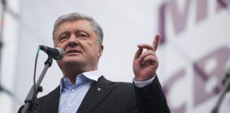 """Порошенко звинуватив Зеленського у краху економіки: """"Довів до критичної ситуації"""" - today.ua"""