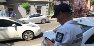 """Роботу інспекторів з паркування хочуть заборонити"""" - today.ua"""