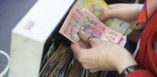 Украинцы смогут получать три пенсии: раскрыты важные детали - today.ua