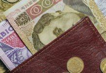Украинцы смогут получать две пенсии: когда и кому повезет - today.ua