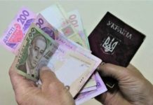 Украинцев предупредили о задержке пенсий: названа причина - today.ua