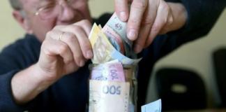 Українці зможуть отримувати дві накопичувальні пенсії: про що потрібно знати - today.ua