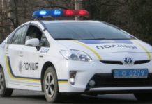 Водителей начали штрафовать спецгруппы полиции - today.ua