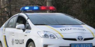 """Водителей начали штрафовать спецгруппы полиции"""" - today.ua"""