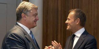 """Туск із папірця зачитав відповідь на """"несподіваний"""" дзвінок Порошенка: два колишні лідери згадали про річницю безвізу - today.ua"""