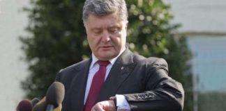 """Порошенко ініціював відставку уряду Шмигаля: у Раді збирають підписи """" - today.ua"""