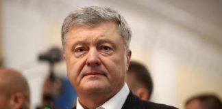 Стала відома причина смерті батька Порошенка: дізнався про можливий арешт сина - today.ua