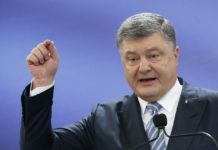 Порошенко оприлюднив декларацію про доходи: екс-гарант витратився на виборах - today.ua