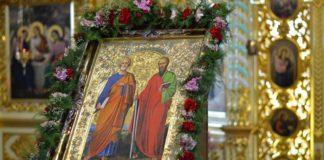 Свято 15 червня: традиції, заборони та прикмети Петрова поста - today.ua