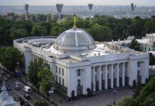 Корупція у Верховній Раді: скільки платять депутату, щоб не прийшов на голосування - today.ua