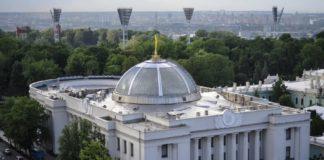 Коррупция в Верховной Раде: сколько платят депутату, чтобы не пришел на голосование - today.ua