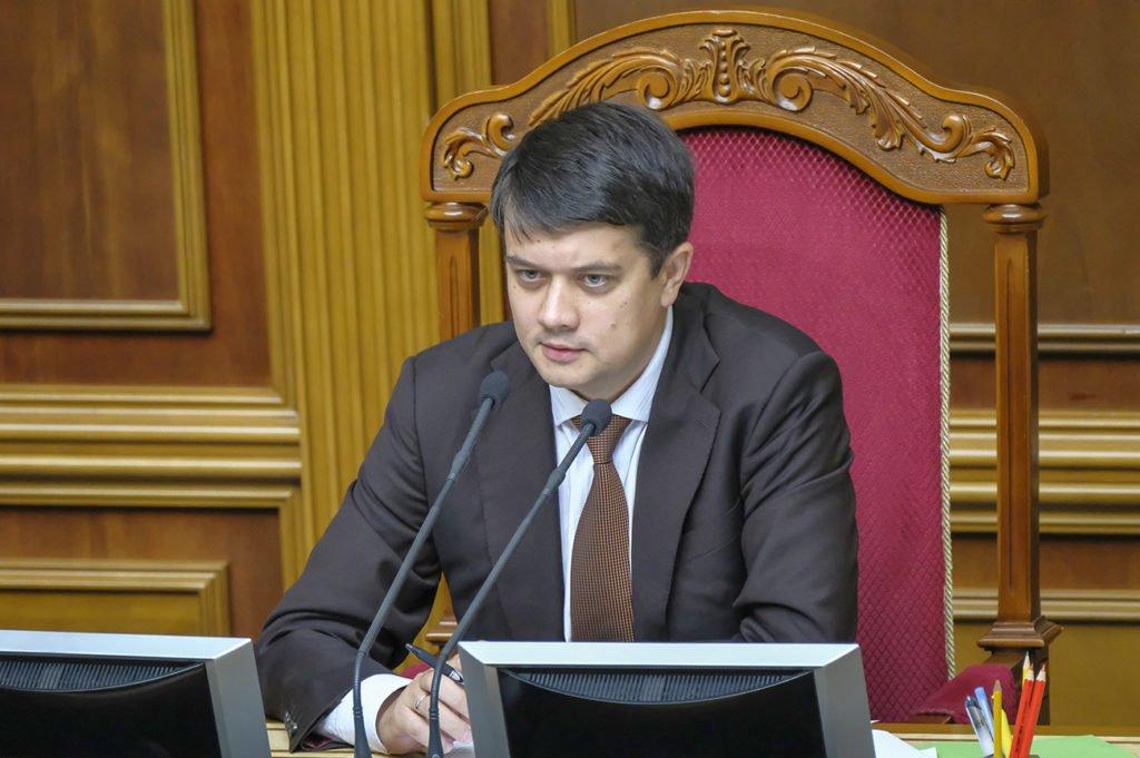 Українці зможуть отримувати субсидії на комуналку авансом