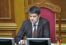 """Разумков розповів про своє звільнення з посади спікера Верховної Ради: """"Я бачив цю новину"""" - today.ua"""