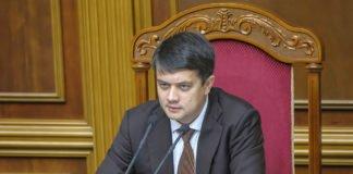 """Разумков рассказал о своем увольнении с поста спикера Верховной Рады: """"Я видел эту новость"""""""" - today.ua"""