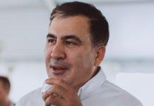 Саакашвили хочет взяться за украинскую таможню: предлагают начать с должности палача - today.ua
