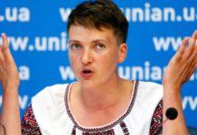 """Савченко назвала головну помилку Зеленського та передала """"великий привіт"""" Європі - today.ua"""