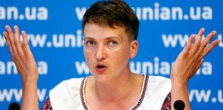 """Савченко назвала головну помилку Зеленського та передала """"великий привіт"""" Європі """" - today.ua"""