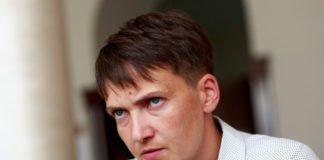 """""""Порошенко віддав Європі ліс в обмін на безвіз"""": Савченко видала таємницю екс-президента - today.ua"""