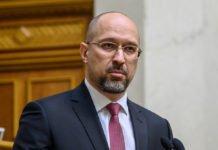 Шмигаль може піти слідом за Гончаруком: наступним прем'єром буде... - today.ua