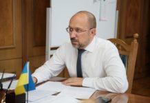 """Шмыгаля могут отправить в отставку: в """"Слуге народа"""" сделали громкое заявление - today.ua"""