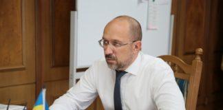 """Шмигаля можуть відправити у відставку: у """"Слуги народу"""" зробили гучну заяву """" - today.ua"""