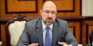 Карантин триватиме до появи вакцини: Шмигаль дав невтішний прогноз для українців  - today.ua